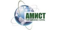 """Тур-бизнес клуб """"АМИСТ"""""""