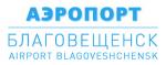 Аэропорт Благовещенск Игнатьево