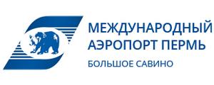 Аэропорт Пермь Большое Савино