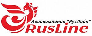 Авиакассы Руслайн